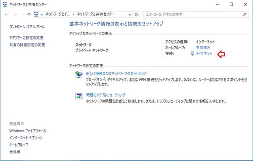 Jplaystreamer141