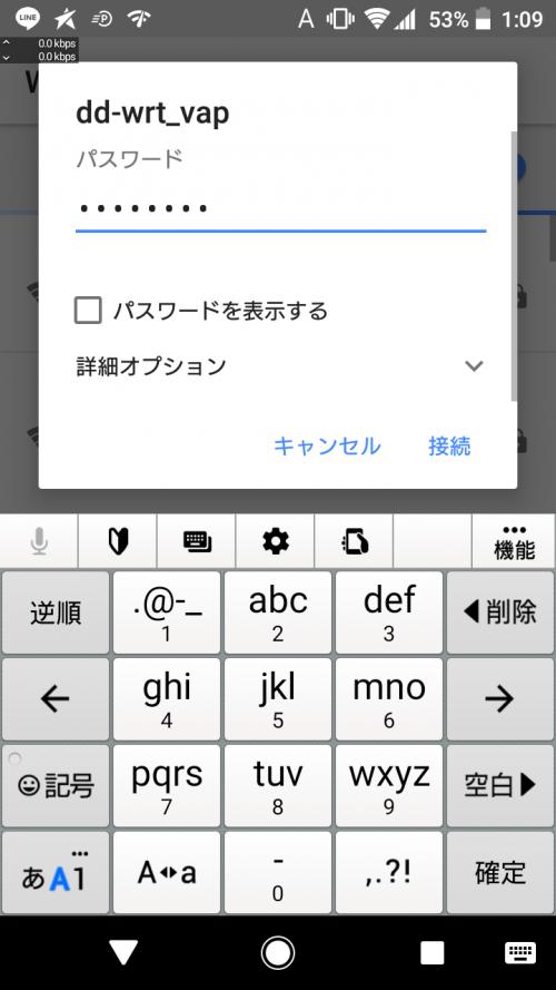 Screenshot_20190425010948