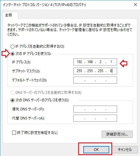 PCオーディオ初心者向けJPLAY設定ガイド: PC ...