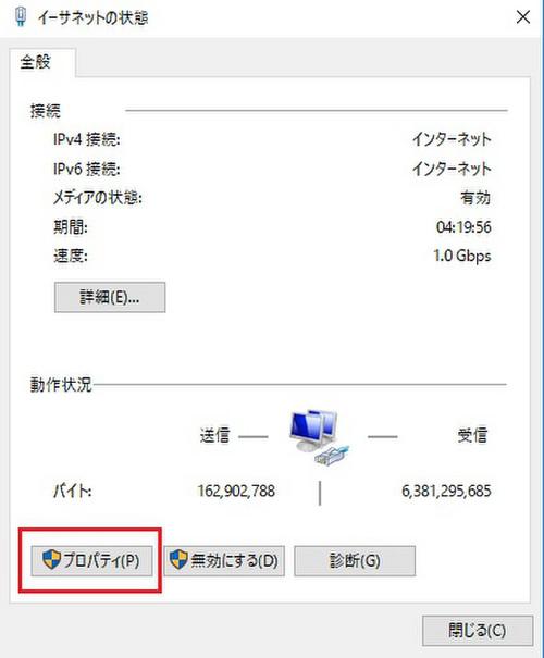 Jplaystreamer142